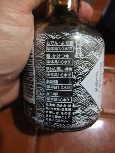 兼正干貝醬油露-005
