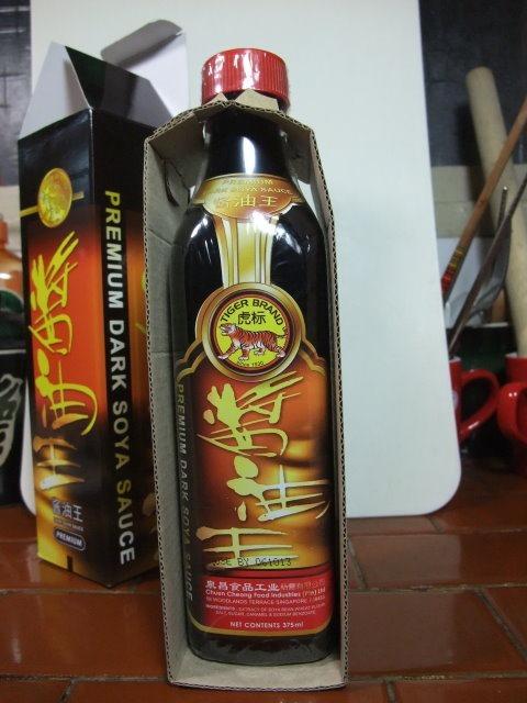 虎標醬油王-006