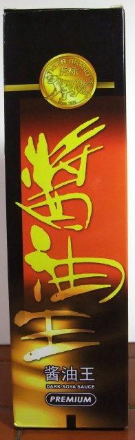 虎標醬油王-640