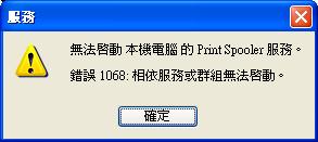 error-003