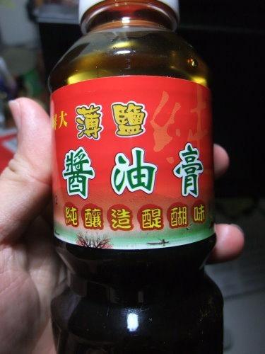 薄鹽醬油膏-001