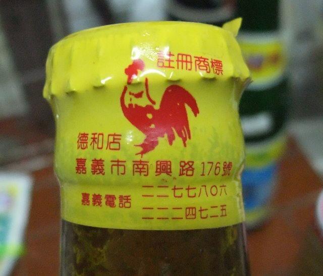 雞標辣椒醬-003