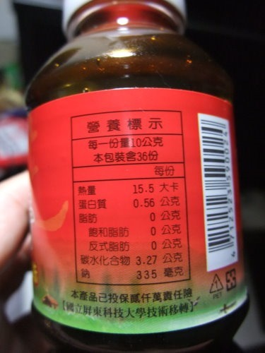 薄鹽醬油膏-004