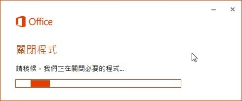 2013-06-20_172901