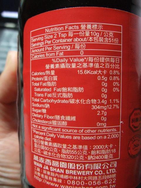 蒜辣油膏-003