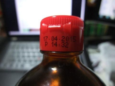 蒜辣油膏-005