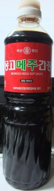 蒙古豆釀醬油-001