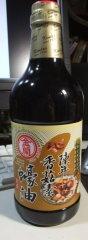 金蘭陳年香菇素蠔油