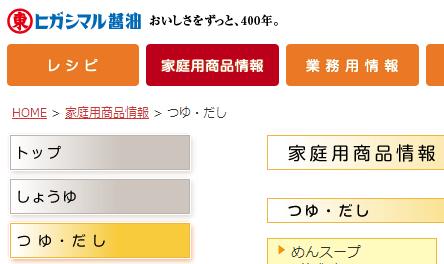 2013-10-01_222009