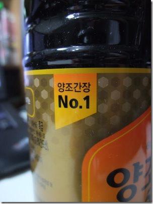 泉牌極品釀造醬油-501-004