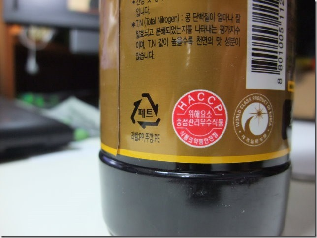 泉牌極品釀造醬油-501-007