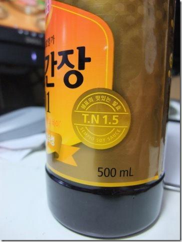 泉牌極品釀造醬油-501-010