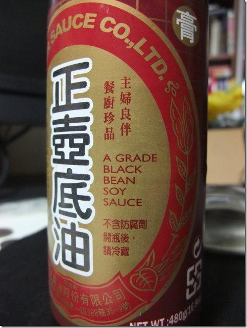 狀元正壺底油 膏-006