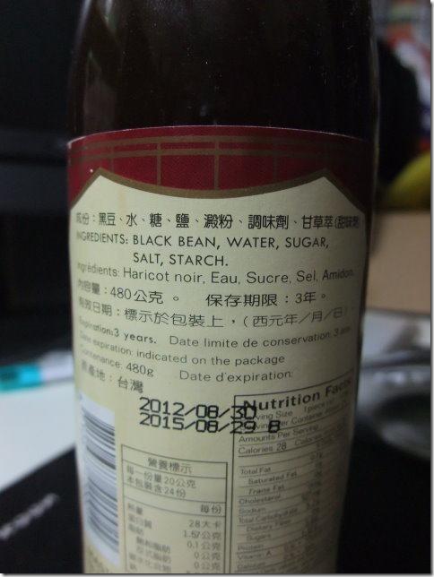 狀元正壺底油 膏-008
