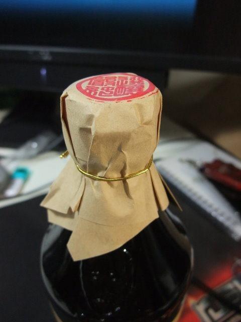 黑豆桑 天然極品全能缸底醬油-010
