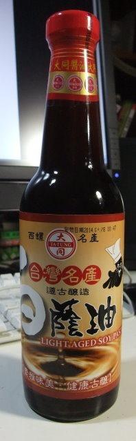 大同-001白蔭油