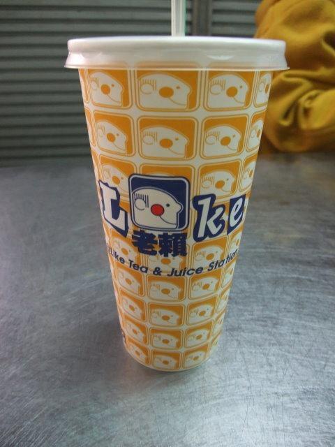 老賴茶棧-002