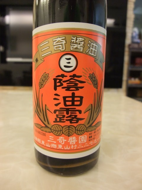三奇蔭油露-002
