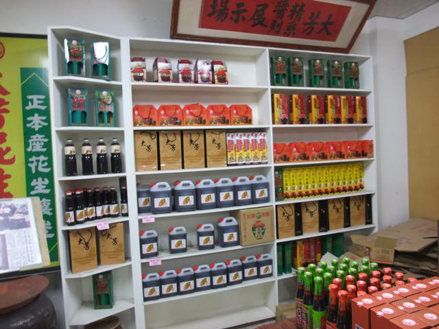 大芳醬油-003