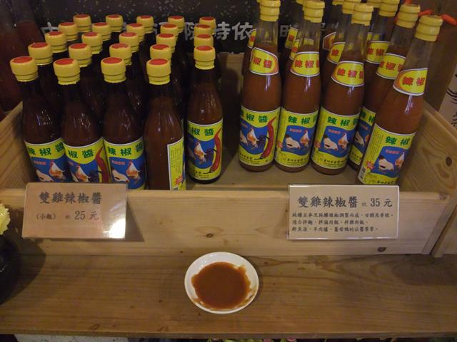 萬味香醬園-004