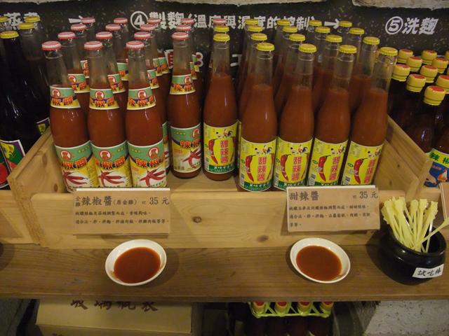 萬味香醬園-005