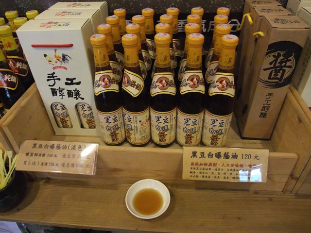 萬味香醬園-011