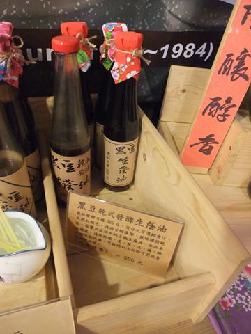 萬味香醬園-013