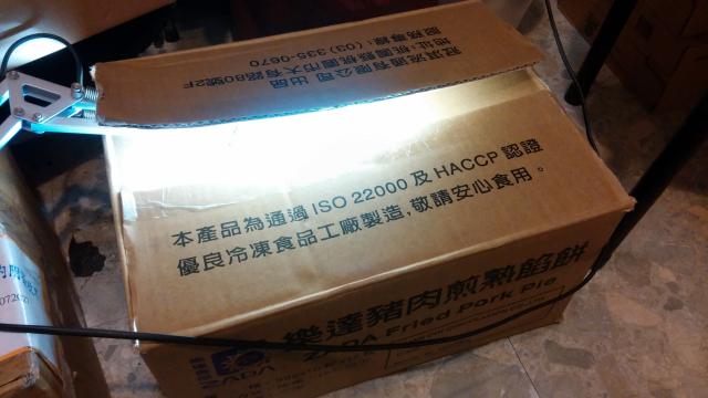 自製納豆-004