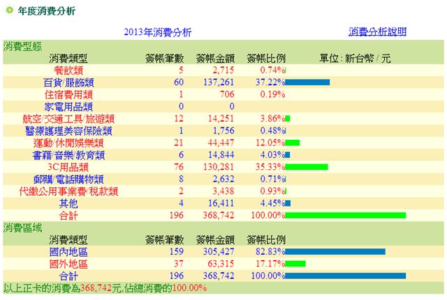 2014-05-16_110839