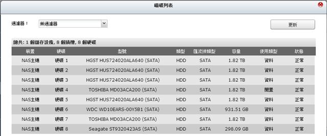 2014-05-23_100958