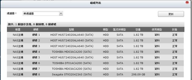 2014-05-28_203631