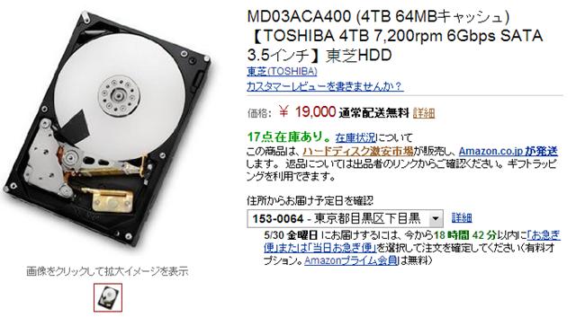 TOSHIBA MG03ACA400