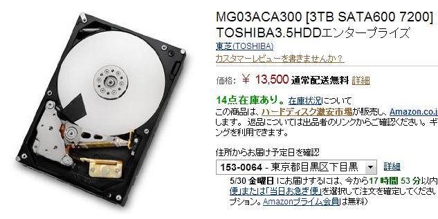 TOSHIBA MG03ACA300