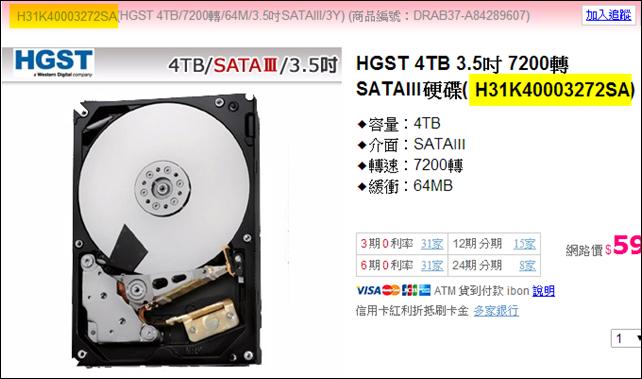 H31K40003272SA
