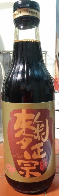 味王 麴正宗醬油-001