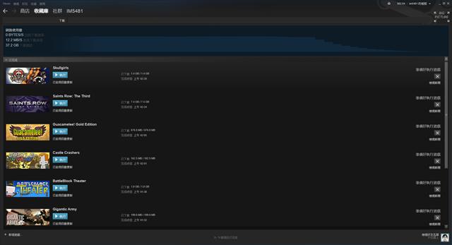 12.2MB/sec, 1.4GB下載只需4分鐘