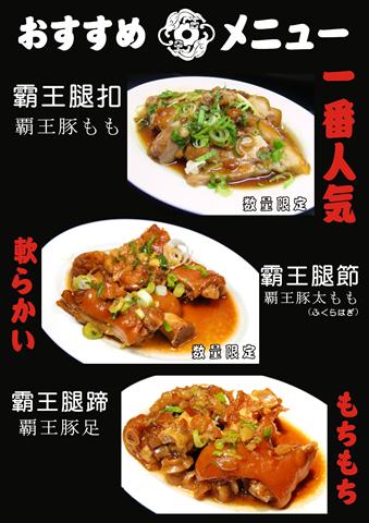 日文彩色照片菜單-01
