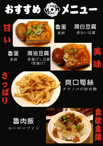 日文彩色照片菜單-02
