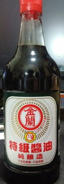 金蘭特級醬油-001