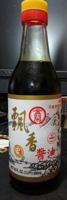 金蘭飄香醬油-001