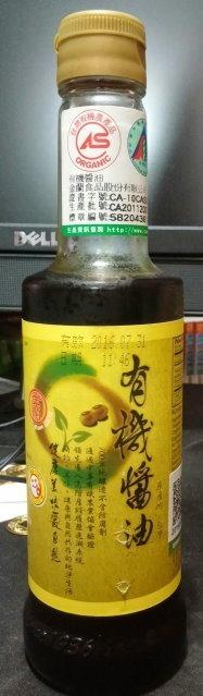 金蘭有機醬油-001
