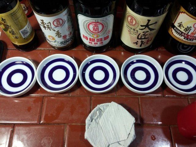 五瓶金蘭醬油評鑑-002