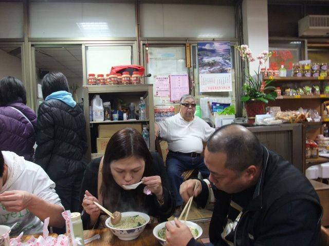三義賴新魁麵館-002