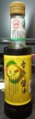 金蘭有機醬油