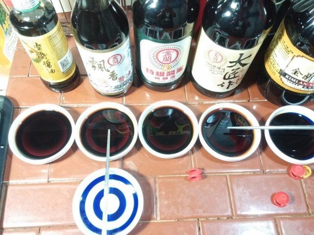 五瓶金蘭醬油評鑑-003