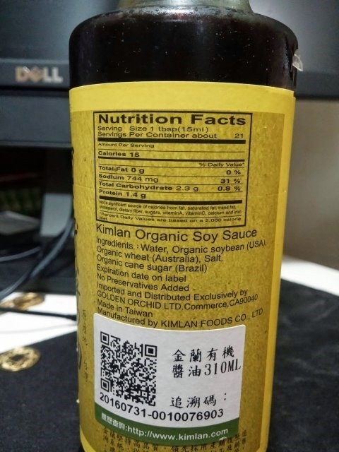 金蘭有機醬油-004