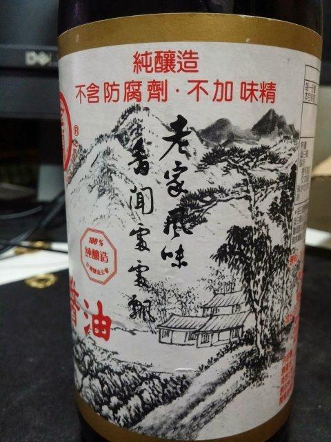 金蘭飄香醬油-005