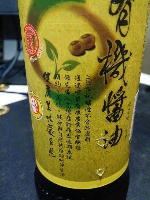 金蘭有機醬油-007
