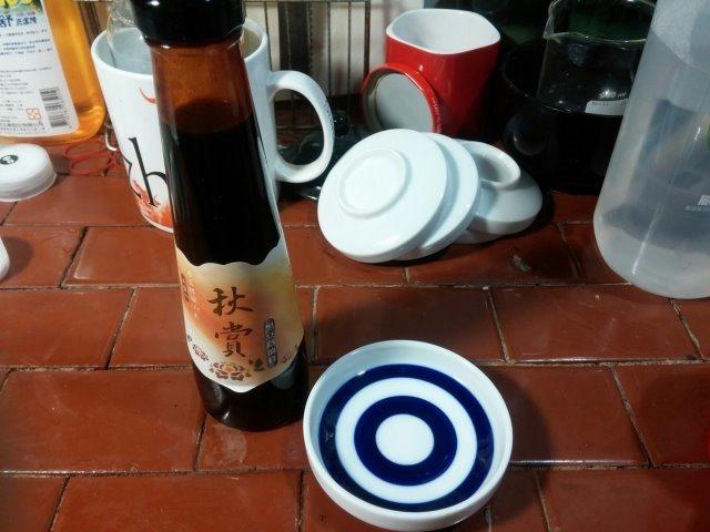 芥末醬油膏配香蕉-01