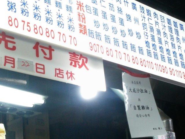 祥記-001